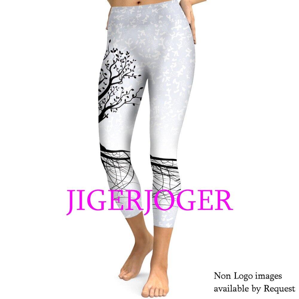 d42e50048365e [해외]/JIGERJOGER 2019 Spring High waistband pocket White Tree of life mandala  3