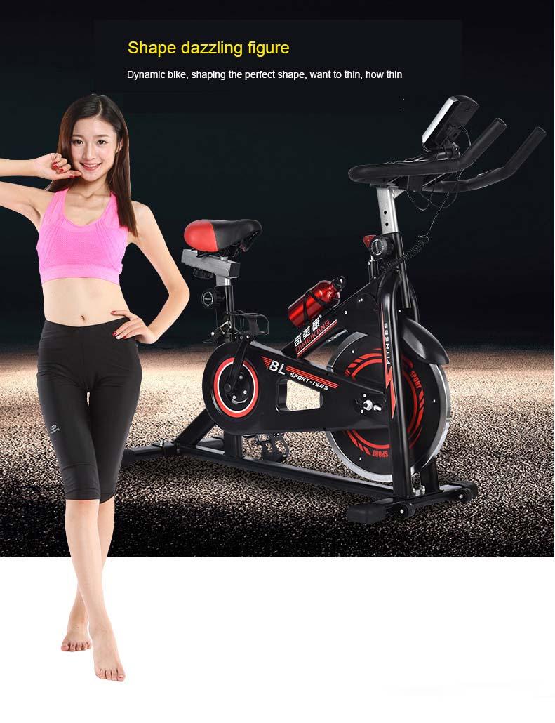 [해외]다이나믹 자전거 피트니스 음소거 스포츠 사이클링 건강 배꼽 허리 다리 엉덩이 플라스틱 모양을 제거하는 하위 건강 관리 심장을 향상/Dynamic bike Fitness mute sports cycling health belly waist legs hip  pla