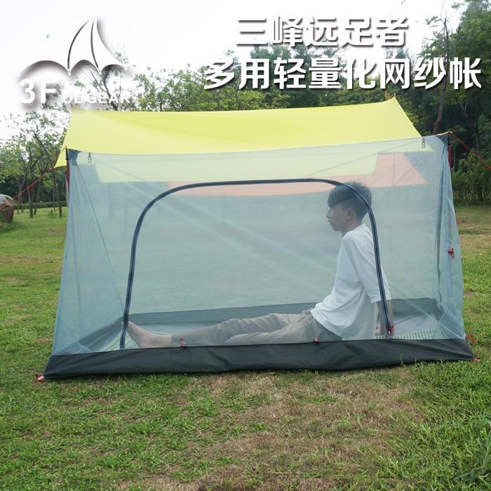 [해외]3F ul GEAR Ultralight Outdoor 2 인 여름 캠핑 메쉬 텐트 / 텐트 몸체 / 내부 텐트 / 벤트 벤트 / 경량 모기장/3F ul GEAR Ultralight Outdoor 2 Person summer camping Mesh Tent / t
