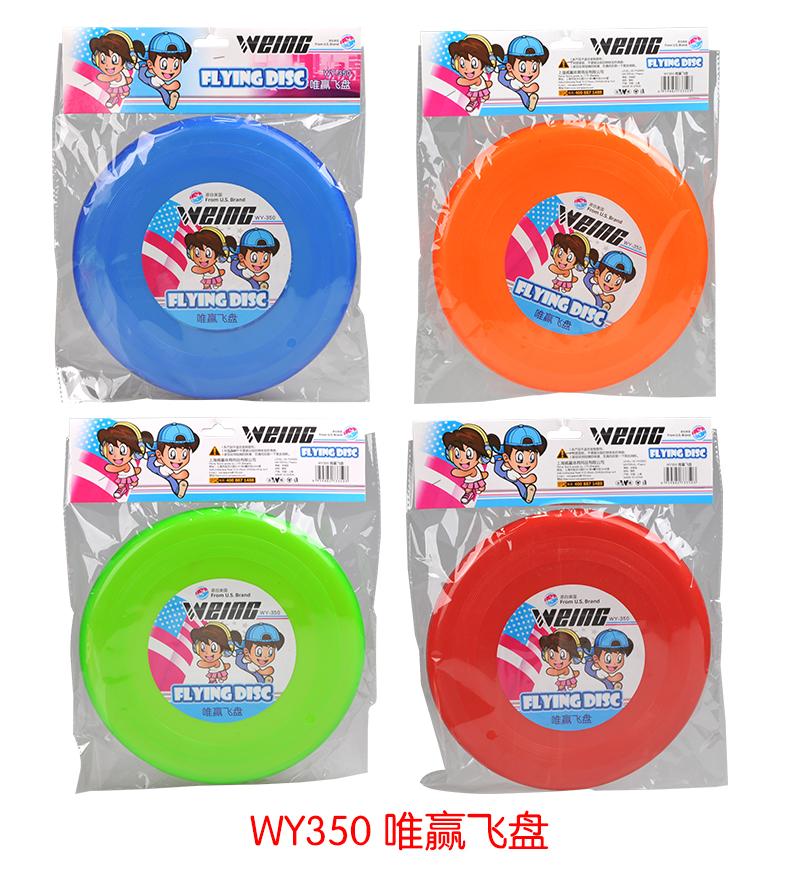 [해외]다채로운 플라스틱 추진 플라잉 디스크, 소형 플라스틱 디스크, 접착 성 플라스틱 디스크 제품/Colorful Plastic Promotion Flying Disc,Small Plastic Discs,Adhesive Plastic Disc Product