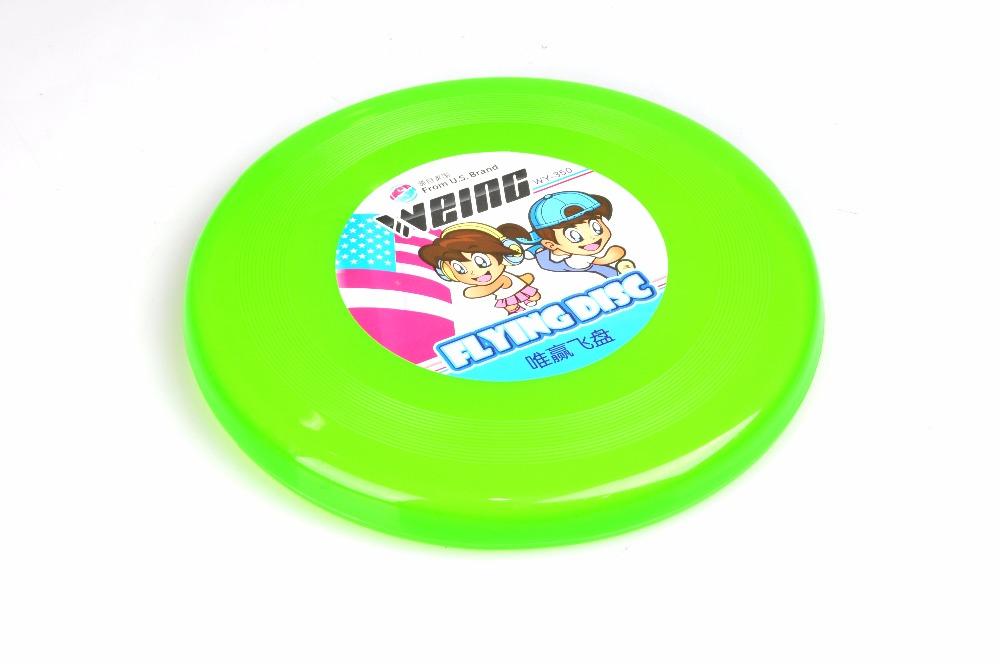 [해외]1 pc 야외 어린이 다채로운 플라스틱 추진 플라잉 디스크/1 pcs Outdoor Kids Colorful Plastic Promotion Flying Disc