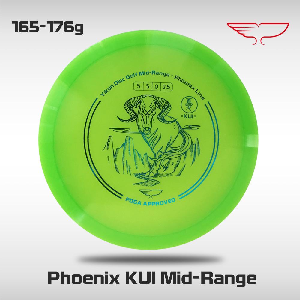 [해외]전문 Yikun Disc 골프 미드 레인지 피닉스 라인 KUI PDGA 승인/Professional Yikun Disc Golf Mid-range Phoenix Line KUI PDGA Approved
