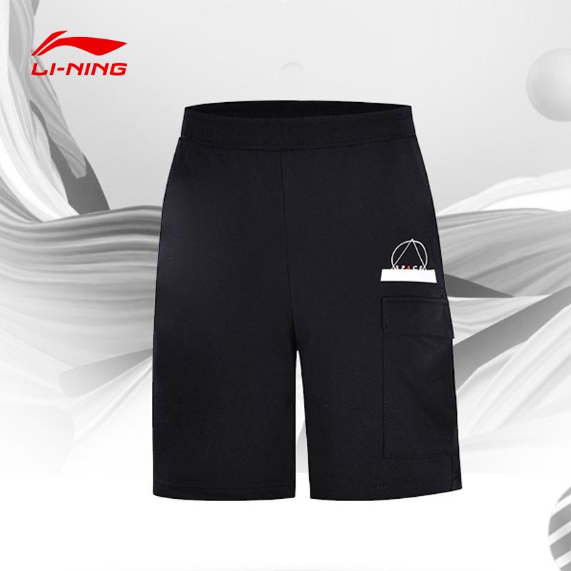 [해외]안감 여름 남성 짧은 바지 스포츠 패션 경쟁 반바지 슬림 폴리 에스터 컴포트 AKSN159/Lining Summer Men Short Pants Sports Fashion Competition Shorts Slim Polyester Comfort AKSN159