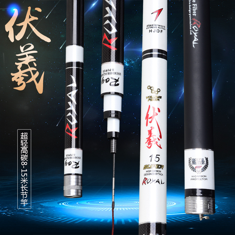 [해외]Manufacturers new products 28 carbon Taiwan fishing rods super light super hard fishing rod fishing gear supplies special/Manufacturers new produc