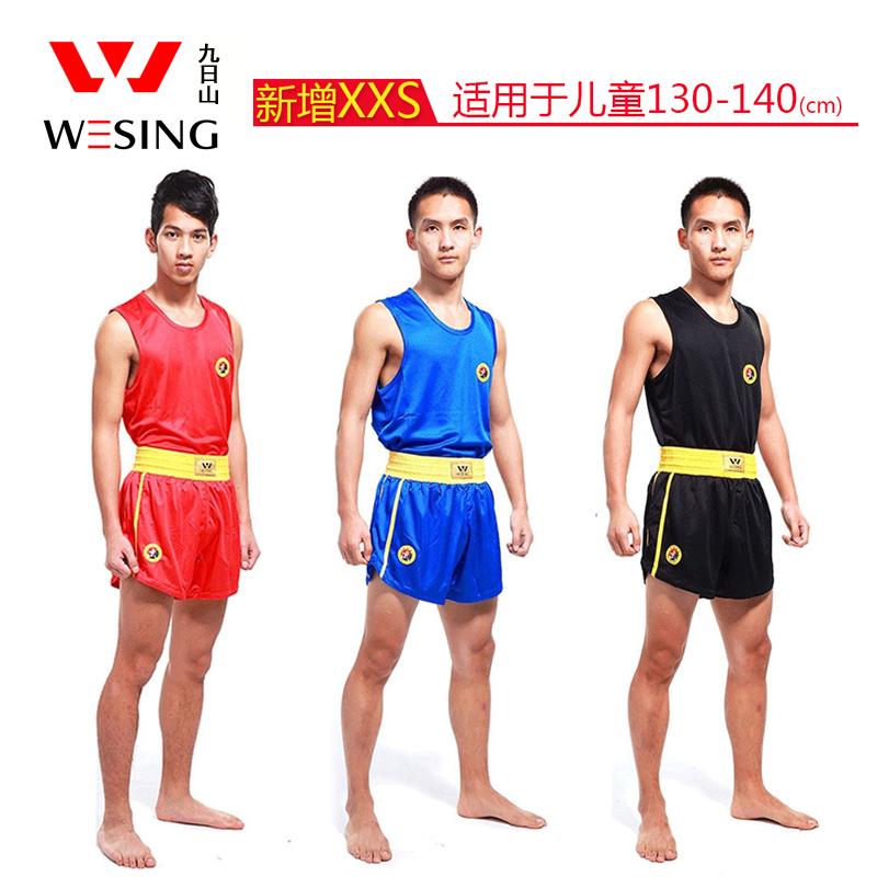 [해외]웨딩 샌들 유니폼 Breathble Red Blue 블랙 샌다 정장 for 교육 및 경연 2501c1/Wesing sanda uniform Breathble Red Blue Black Sanda Suit For Training And Competition 250